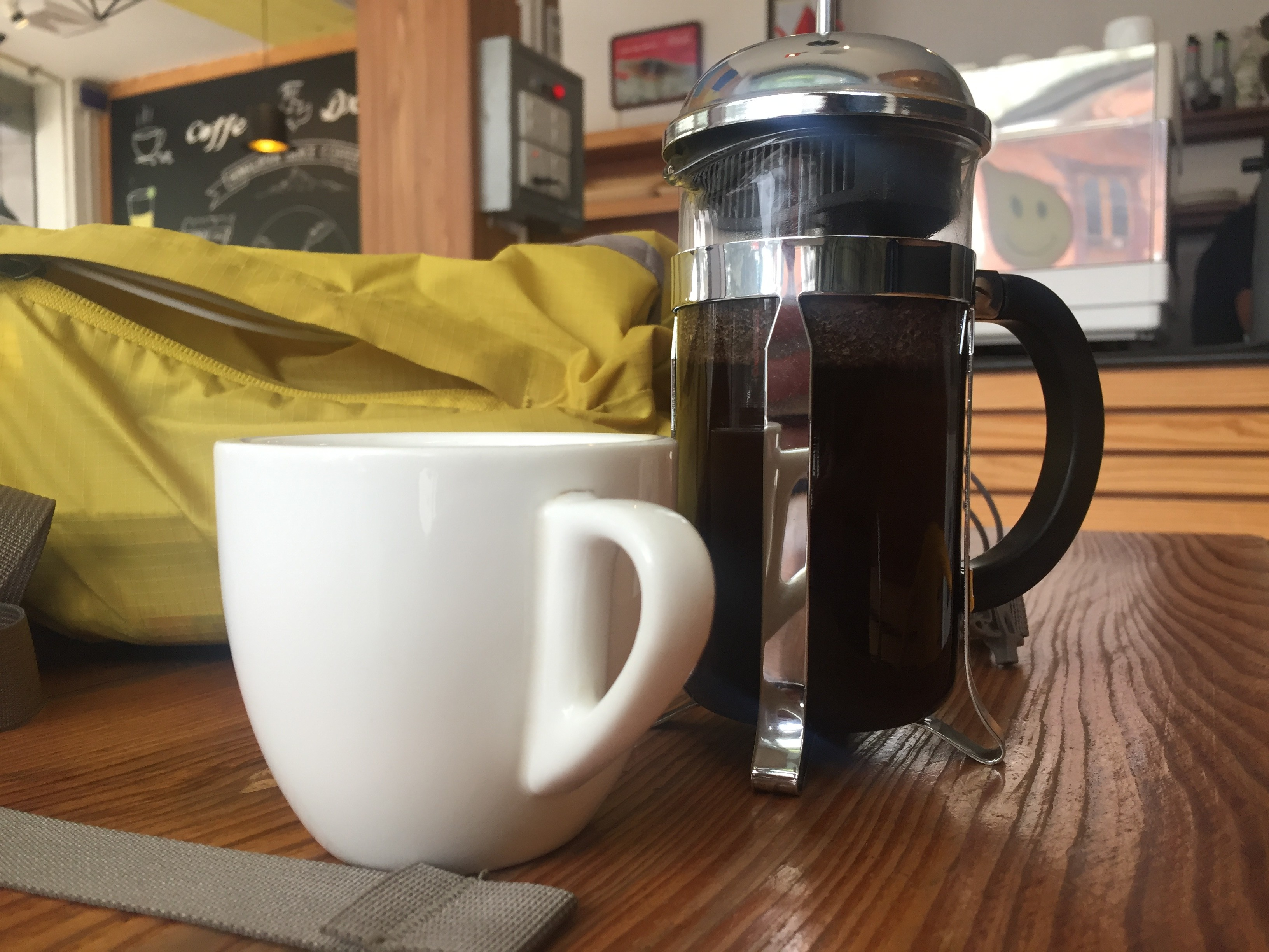 For my free cup, I always choose a french press.